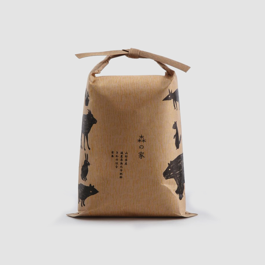 Package Design 2